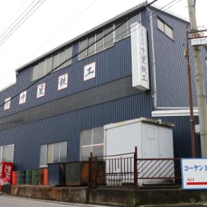 桐生工場(本社工場)